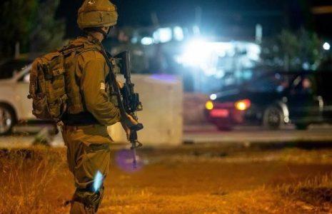 Palestina. Otro niño herido por balas israelíes en la ciudad palestina de Silwad
