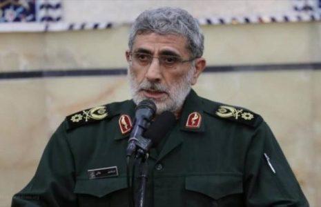 Irán. Guardianes de la Revolución prometen respuesta unificada por asesinato de Fajrizade