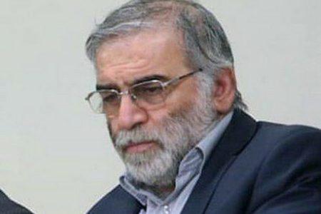 Irán: Diputado judío acusa a Israel y EEUU del asesinato de Mohsen Fajrizade