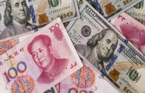 China. Exige a Estados Unidos detener investigación sobre devaluación del yuan