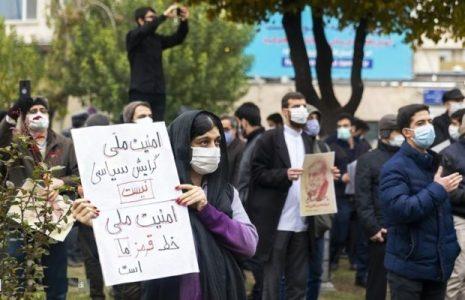Iran. Asesinato de Fakhrizadeh: se espera que miles de jóvenes licenciados se unan a la investigación nuclear
