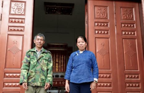 China. Desde la tierra: las cooperativas de agricultores impulsan el alivio de la pobreza en Guangxi