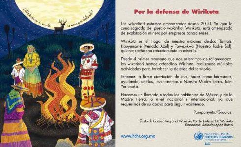México. Rueda de prensa: postura acerca de Tamatsi Kauyumarie
