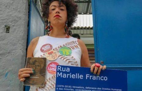 Brasil. La diputada federal Talíria Petrone (PSOL-RJ) denuncia amenazas de muerte