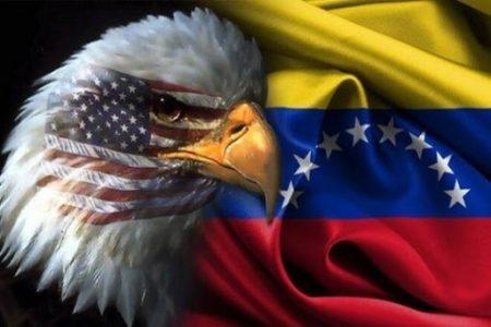Venezuela. Impacto de la guerra económica (cuadro de situación)