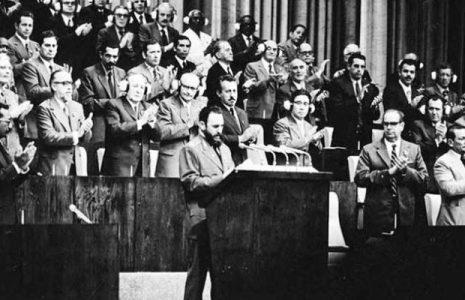 Cuba. Símbolos de la historia con denominador común