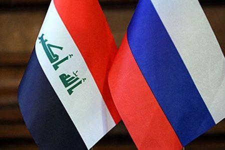 Irak. Podría firmar un contrato con Rusia para construir reactores nucleares