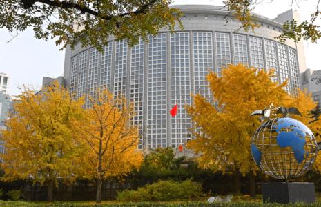 China. Insta a Estados Unidos a detener la represión injustificada contra empresas