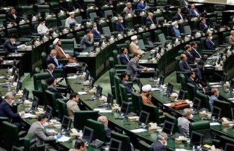 Iran. Declaración de la UE apoya a los criminales contra la seguridad nacional iraní