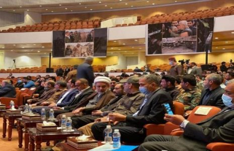 Irak. Asamblea  pide salida de EEUU en aniversario de Soleimani