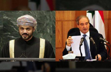 Siria. Omán.  Impulsan cooperación bilateral
