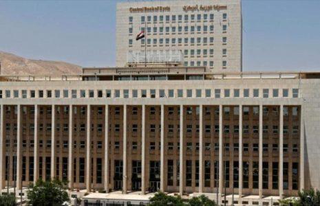 Siria. EEUU sanciona el Banco Central y a varias entidades sirias