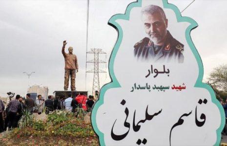 Irak. Informe. EEUU teme incluso a estatua de Qasem Soleimani