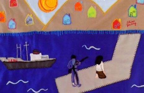 Chile. Memoria. Proyecto de Lebu: maqueta de cárcel flotante