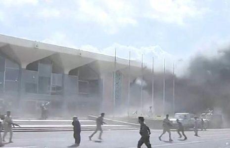 Yemen. Fuertes explosiones sacuden el Aeropuerto Internacional de Adén