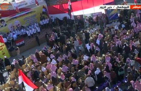 Siria. Irak. Celebran ceremonia conmemorativa por el martirio de Soleimani y Al-Muhandis en la frontera sirio-iraquí