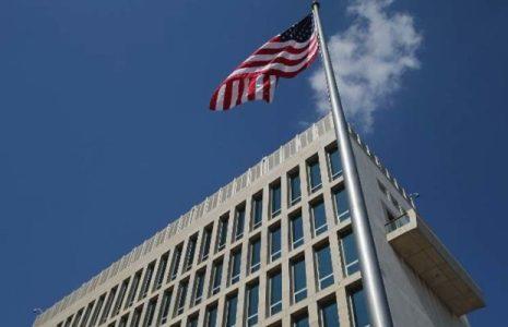 Estados Unidos. Otro gesto desesperado contra Cuba
