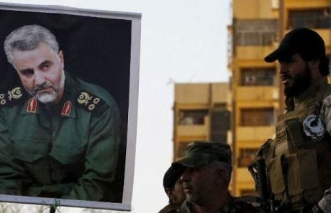 Irak. Divulgará   identidades de los asesinos del  general iraní