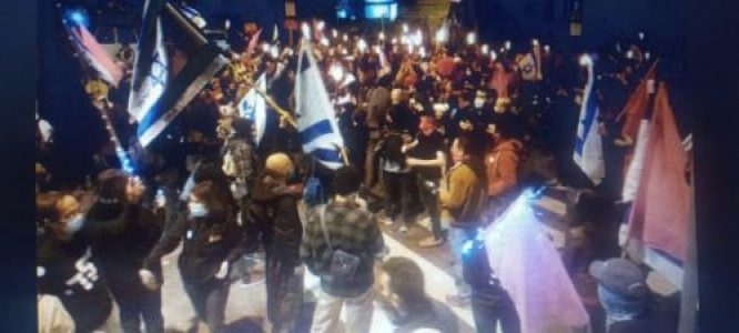 Israel. Israelíes bloquean entrada de la residencia de Netanyahu