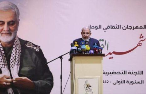 Palestina. HAMAS sobre Trump: Asesino de Soleimani, humillado en su propio país