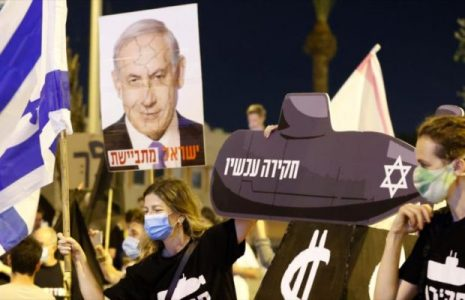 Israel. Barak: Después de Trump, ahora es turno de derrocar a Netanyahu