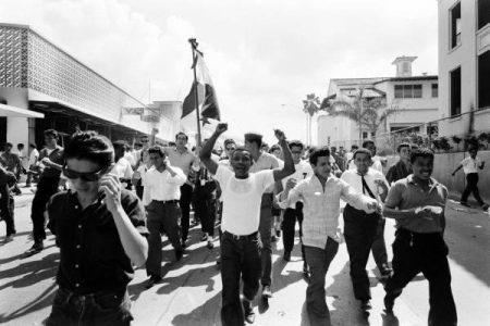 Panamá. 9 de enero de 1964, día de la verdadera independencia