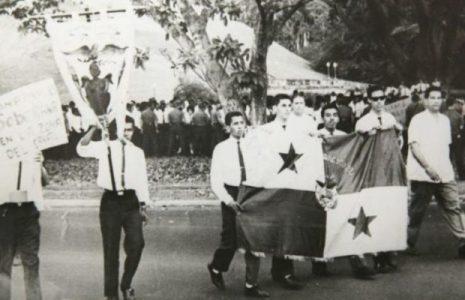 Panamá. Memoria. Recordando a los héroes y mártires de enero de 1964