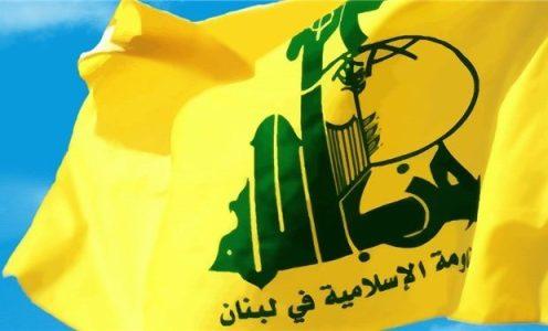 "Líbano. Hezbolá condena decisión estadounidense de incluir a Ansarulá en su lista particular de ""terroristas"""