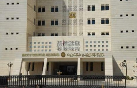 Siria condena decisión de EEUU de incluir a Cuba en la lista de países patrocinadores del terrorismo