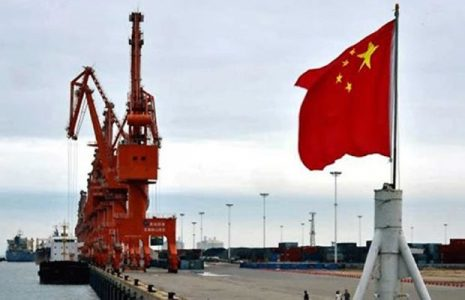 China. Actividad mercantil creció 1,9 por ciento en 2020