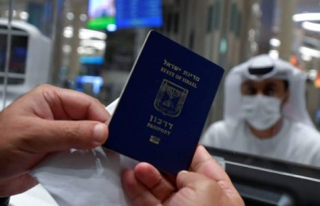 Emiratos Árabes Unidos. exime a los israelíes de visas para entrar al país