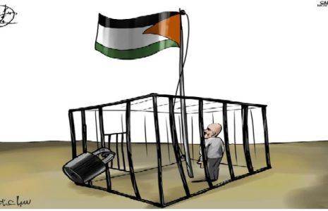 Palestina. Bajo ocupación: Elecciones para legitimar a los colonialistas sionistas y la autoridad de Oslo