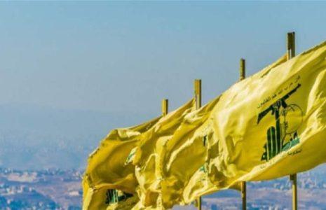 Líbano. Hezbolá denuncia las últimas sanciones estadounidenses dirigidas contra un santuario del Islam