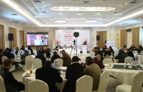Palestina. Celebran en Gaza encuentro internacional Pueblos contra la normalización