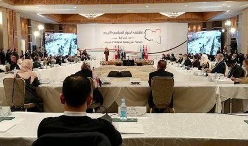 Egipto. Partes del conflicto libio acuerdan celebrar referéndum sobre la constitución
