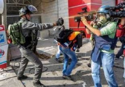 Palestina. Exigen liberación de 25 periodistas palestinos detenidos en las cárceles de la ocupación israelí
