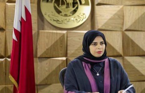 """Qatar. Busca reforzar sus ya """"excelentes"""" vínculos con Irán"""