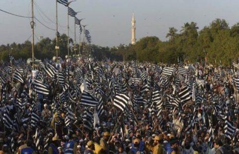 Pakistán. Masiva manifestación en  contra la normalización con Israel