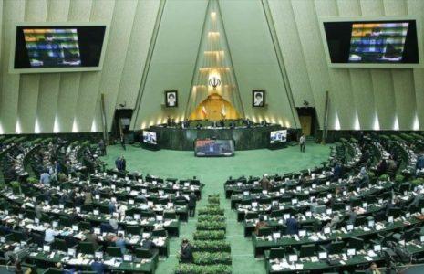 Iran. Diputados iraníes proponen alianza entre grupos de la Resistencia