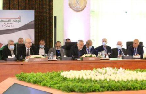 Palestina. HAMAS y Al-Fatah acuerdan mecanismos para organizar elecciones