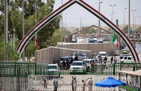 Iraq. Reabre vías de tránsito con Irán para cimentar lazos comerciales