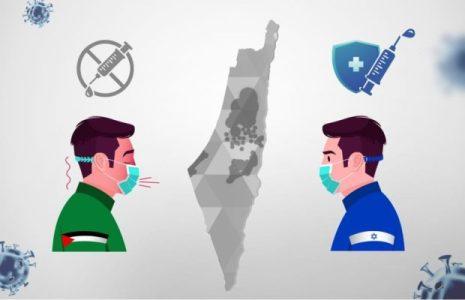 Palestina. Inicia la vacunación sin apenas dosis ante el desentendimiento de Israel