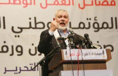 Palestina. HAMAS: Resistencia, una forma de detener normalizaciones con Israel