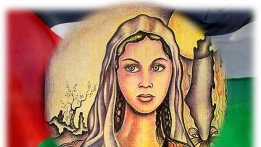 Racismo israelí, colonialismo de asentamientos y resistencia de las mujeres palestinas