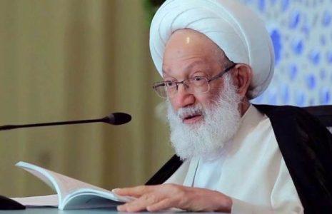 Bahrein. Cheikh Qassim: una nueva constitución es la única forma de salir de la crisis