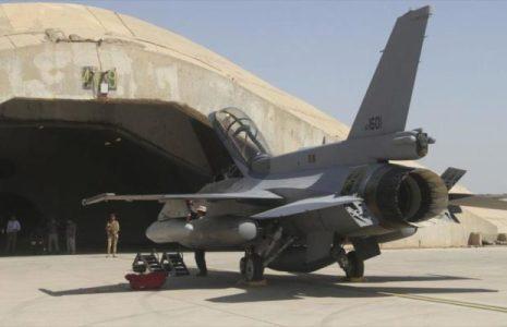 Irak. Cohetes impactan cerca de base militar de EEUU