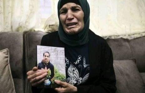 Palestina. Igual que cientos de casos de palestinos asesinados, ahora impunidad para los asesinos del joven autista Iyad Hallaq en Jerusalén ocupada