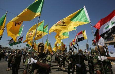 Irak. La Resistencia iraquí dispuesta a defender Al Quds contra los ocupantes israelíes