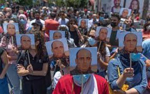 Palestina. Hamas rechaza comité formado por la AP para investigar el asesinato de Nizar Banat