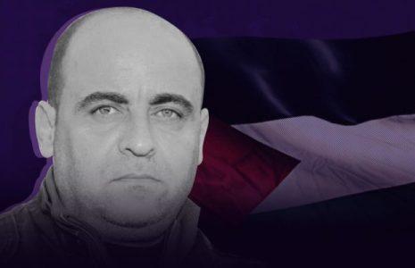Argentina. La Federación de Entidades Argentino-Palestinas repudia el asesinato de Nizar Banat